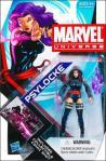 MU X-Men